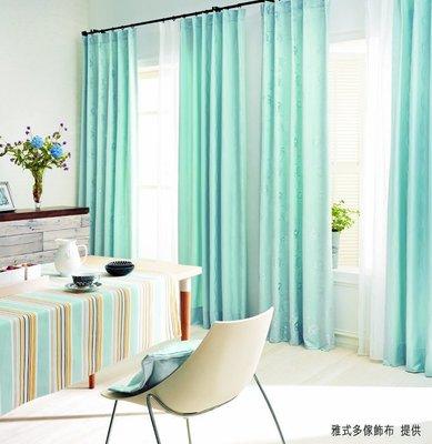 【窗的世界家飾館】20年專業製作達人,雅式多2017系列窗簾P46 台灣生產