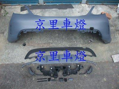 京里車燈專網  賓士 BENZ W205 AMG C250 C300 後保桿 塑膠PP材質 也有前保桿 側裙