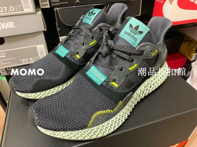 【MOMO潮品館】Adidas 4D carbon ZX 4000 4D BD7865  9.5