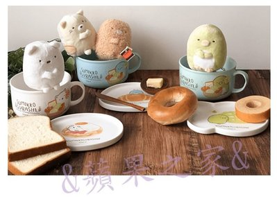 &蘋果之家&現貨-7-11角落小夥伴-陶瓷盤碗組
