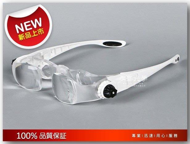 ◎。angel專業光學二館。◎ 新款眼鏡式(可綁帶)品管維修放大鏡 2- 4倍 附手機架