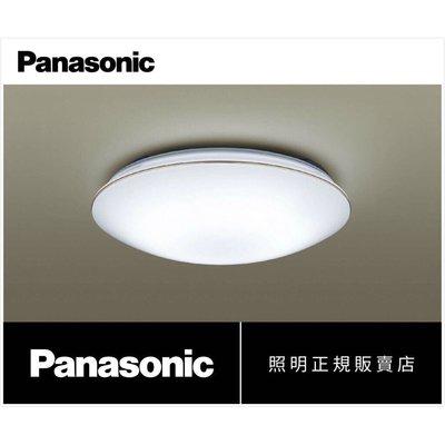 家家亮~免運 國際牌 LED 32.5W 遙控 吸頂燈 適用 5坪 LGC31116A09 金線 Panasonic