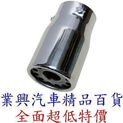 旗艦型白金消音尾管(銀色)(L:消音尾插孔內徑:76mm)(892-001)【業興汽車精品百貨】