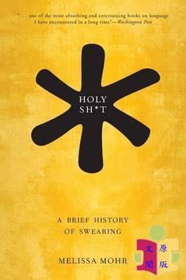 [文閲原版]神圣的咒罵:咒罵簡史 英文原版 Holy Sh*t: A Brief History of Swearing