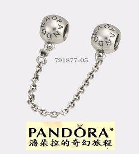 潘朵拉我最便宜{{潘朵拉的奇幻旅程}} Pandora LOGO Signature Chain 791877