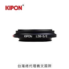 Kipon L39-NEX Adap.