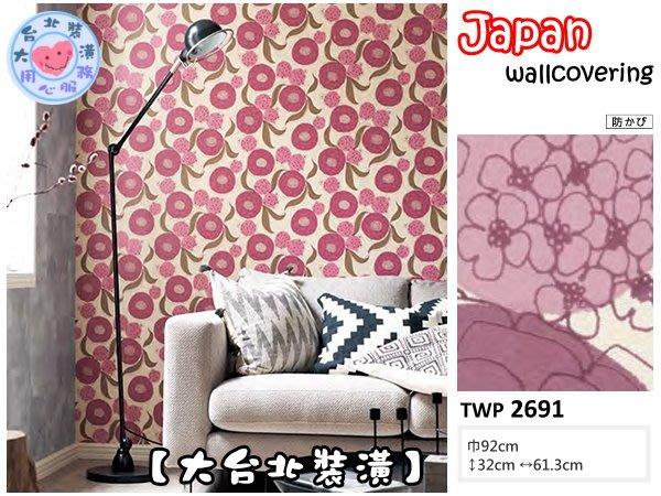 【大台北裝潢】日本進口壁紙TWP* 珠光感平滑 手繪花朵 | 2691 |