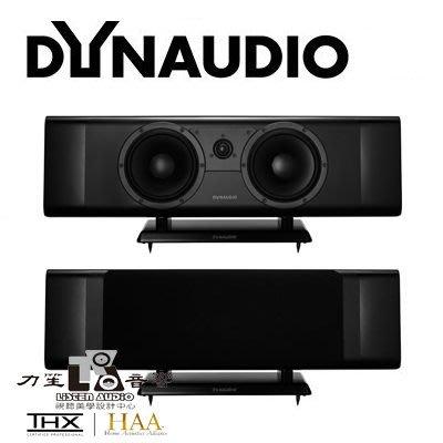【新北力笙音響】丹麥 DYNAUDIO CONTOUR 系列 Contour 25C 中置喇叭