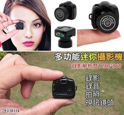 Mini HD DV 最小單反相機 單眼相機 像機 小巧拇指攝像機 迷你相機DV攝影機 錄音 針孔監視