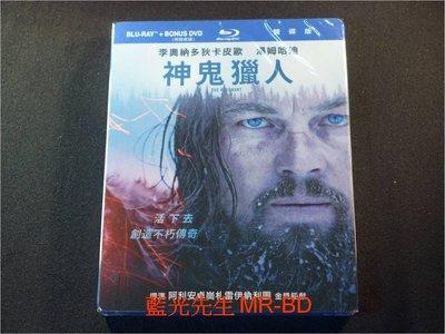 [藍光先生BD] 神鬼獵人 The Revenant BD + DVD 雙碟限定版 ( 威望公司貨 )