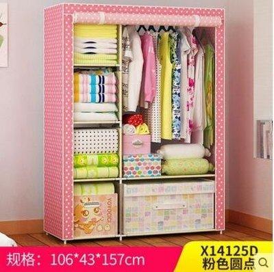 『格倫雅』衣櫃簡易布衣櫃折疊組裝衣櫃布藝鋼架單人簡約現代收納衣櫥^7835