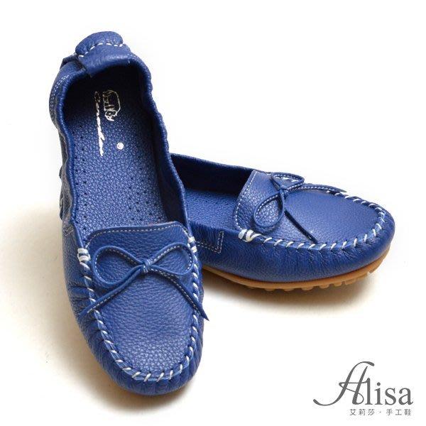 專櫃女鞋 縫線蝶結豆豆底懶人鞋-艾莉莎Alisa【8803】藍色下單區