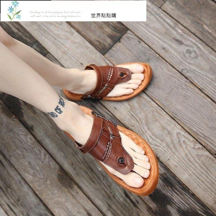 舒服潮時尚駕車鞋 軟底休閒夏天人字拖涼鞋 兩用男土開車穿的托脫鞋 海灘鞋 涼鞋 溯溪鞋 運動鞋 戶外鞋