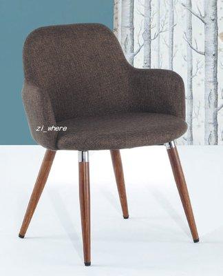 【zi_where】*馬布里~咖啡色布面扶手餐椅/單椅/休閒椅 $1979