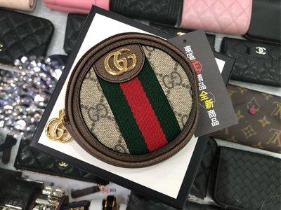㊣東區正精品㊣GUCCI Ophidia 574840 PVC 綠紅綠紋金色LOGO圓型鑰匙包零錢包 RA0749