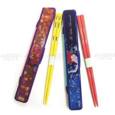 迪士尼 筷子 小美人魚 愛莉兒 魔髮奇緣 長髮公主 環保餐具組 餐具 正版日本製造進口 JustGirl