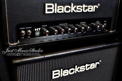 【JustMS 樂器精品】全新 Blackstar HT 5RH & HT 112 Cabinet 真空管吉他音箱 現貨供應!