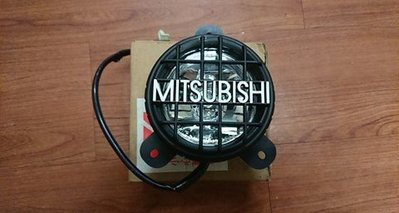 汽車材料前哨站 MITSUBISHI 三菱 SPACE GEAR 4WD 霧燈 正廠
