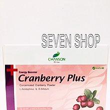 千盛 高濃縮蔓越莓粉(2g*30包/盒)