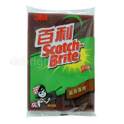 【亮亮生活】ღ 百利菜瓜布-(大棕) ღ 含稅 金屬表面、磨石地板專用