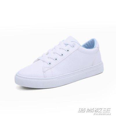 小白鞋女春夏季新款百搭韓版板鞋學生網鞋女透氣網面帆布鞋子DBX
