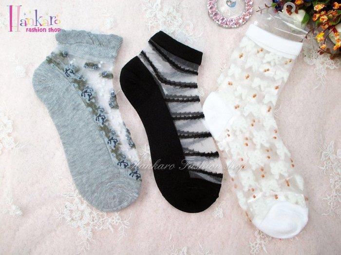 ☆[Hankaro]☆ 流行水晶絲透明短襪(整組賣)~(合併批發另洽)
