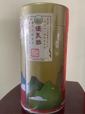 109年度新竹縣東方美人茶比賽茶三朵花一罐四兩