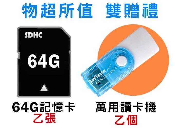 【贈64G+讀卡機】發現者 X30D TS碼流版 流媒體電子後視鏡 行車紀錄器 電子螢幕 雙鏡頭1080P 觸控式