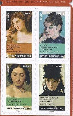 2012年法國繪畫中的女性肖像自黏郵票booklet