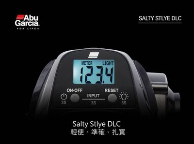【新竹民揚】 Abu Garcia SALTY STYLE DLC 右手/左手 小烏龜 捲線器 計米輪
