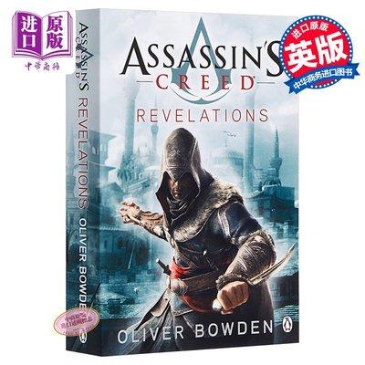 【中商原版】Assassin's Creed Revelations 3 刺客信條啟示錄英文原版小說 書