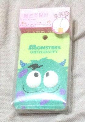 全新Monsters毛怪鑰匙圈可放悠遊卡