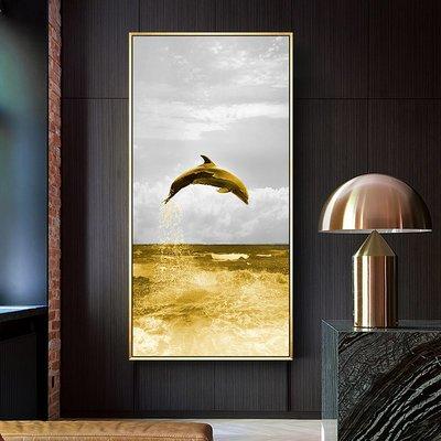 C - R - A - Z - Y - T - O - W - N 金色海豚裝飾畫走廊掛畫現代簡約北歐金色大海風景掛畫