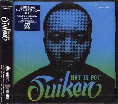 (日版全新未拆) SUIKEN - Hot In Pot -  S-WORD,XBS,BIG Z,DABO,DELI