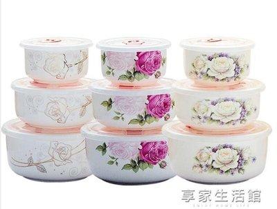 大號骨瓷保鮮碗帶蓋飯盒泡面碗陶瓷碗家用...