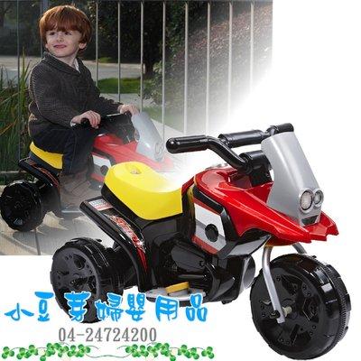 MOTOR 電動車/電動摩托車 §小豆芽§ 三輪電動車/電動摩托車