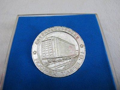 二手舖~建國七十年郵票展覽鍍銀紀念章