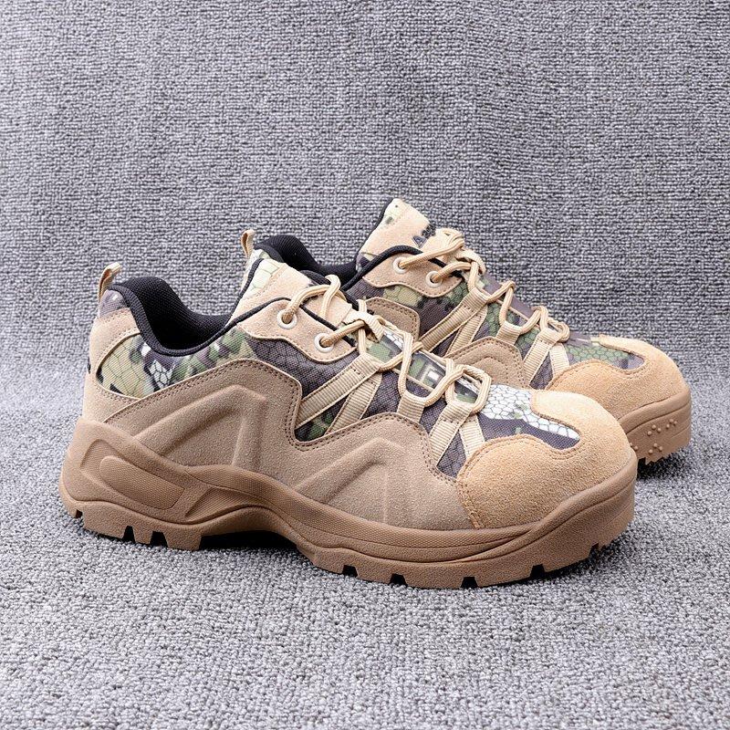 【TOP MAN】 外單塑鋼頭迷彩反毛皮防砸防穿刺戶外防護工作鞋安全鞋209072026