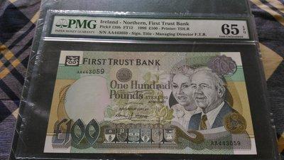 北愛爾蘭(Ireland-Northern), 100磅, 1998年, UNC全新, 鑑定紙鈔!!