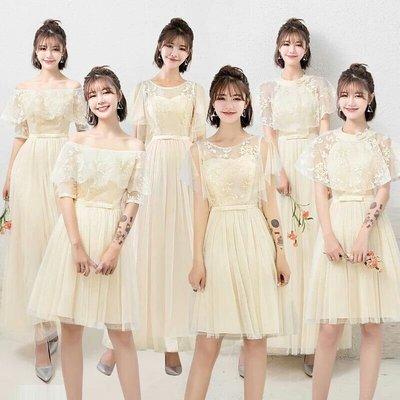 天使佳人婚紗禮服旗袍~短版小禮服伴娘服3色
