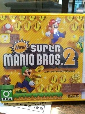 毛毛的窩3DS超級瑪利歐兄弟2  (日版)~保證全新未拆~