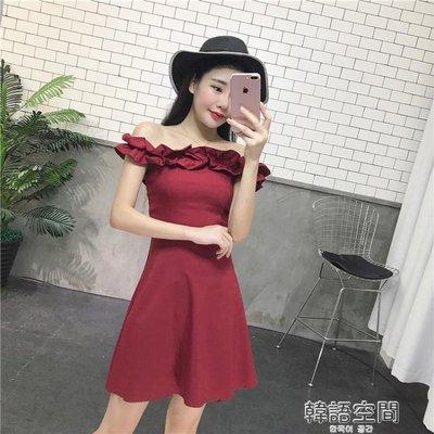 韓版氣質木耳邊一字肩無袖高腰修身洋裝短裙 韓語空間