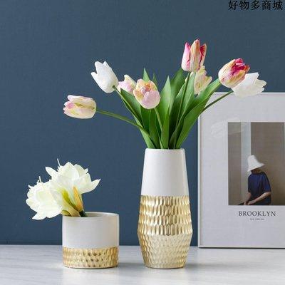 精選 金色白色鮮花插花花瓶陶瓷花盆北歐餐桌裝飾品擺件客廳電視柜擺設