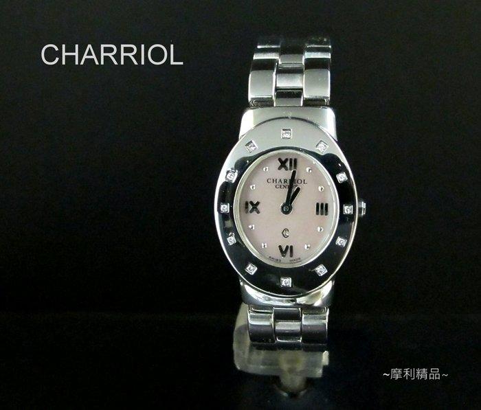 【摩利精品】CHARRIOL 夏利豪AZURO鑽石女錶 *原廠真品低價出售