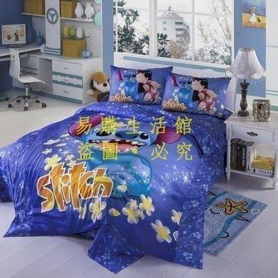 [王哥廠家直销]迪士尼 1.5M雙人床件組  床包組(被套/枕頭套/床包)-史迪奇A 史迪仔LeGou_2550_2550