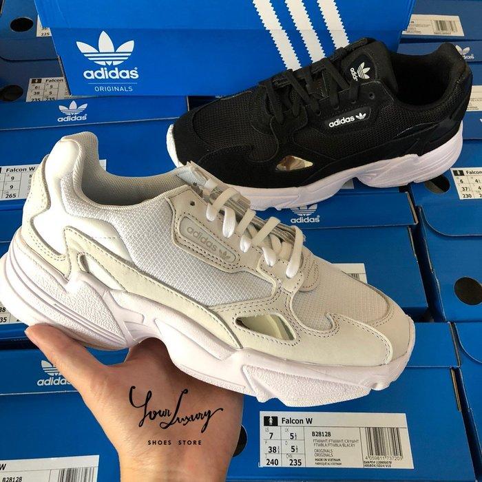 【 Luxury 】 Adidas Falcon 黑白 米灰白 兩色 男女款 愛迪達老爹鞋 B28128 B28129