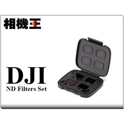 ☆相機王☆DJI Osmo Pocket 磁吸ND減光鏡套件【接受客訂】4