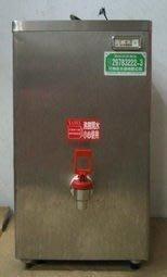 【飲水機小舖】二手飲水機 中古飲水機 單熱飲水機 19