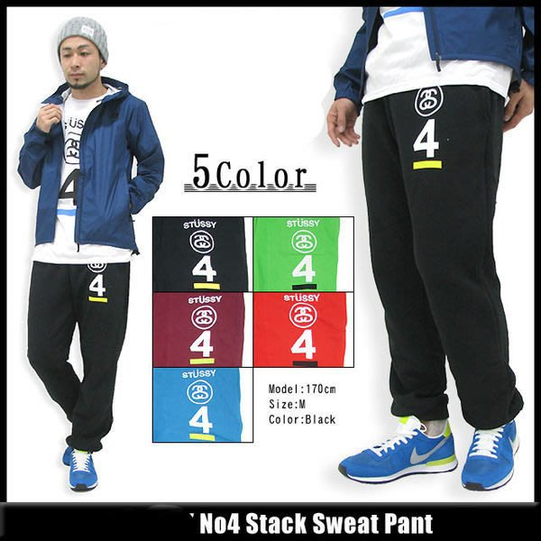【超搶手】全新正品 2014  春季 STUSSY NO. 4 STACK SWEATPANT 刷毛棉褲 長褲 灰色M
