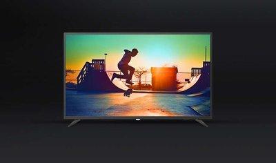 【S03 筑蒂資訊】飛利浦 50吋4K HDR連網液晶顯示器+視訊盒 50PUH6193 含稅含運開發票 原廠保固3年